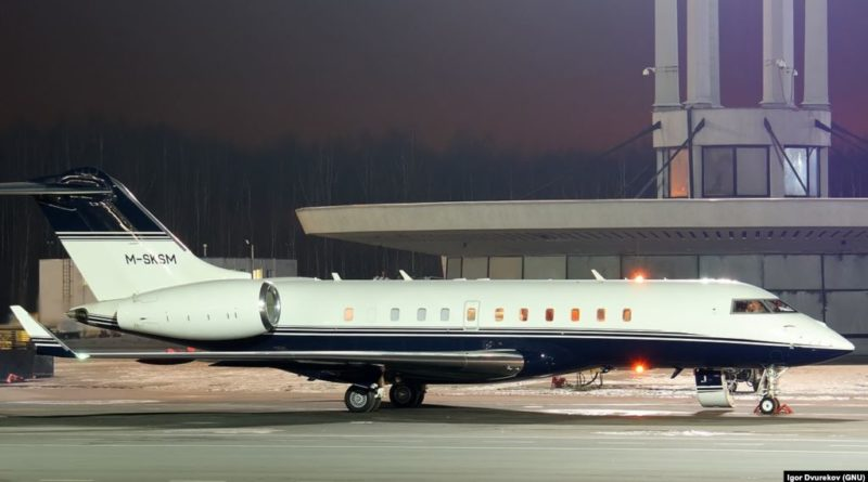 Bombardier Global Express 5000, которым, предположительно пользуется Светлана Медведева